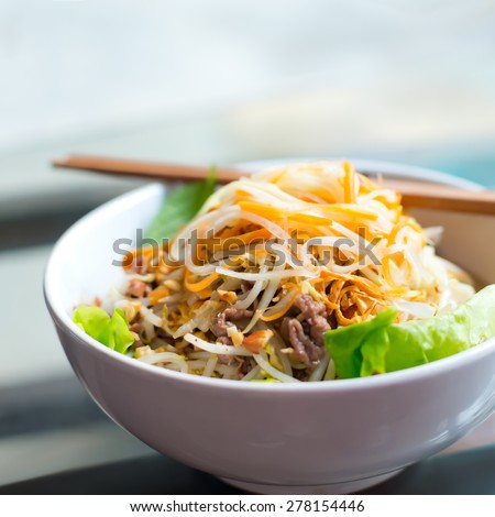 Beef  and noodle dish in Hanoi, Vietnam - stock photo