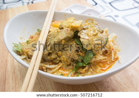 Beef Curry Noodle / Asian style (Muslim food)