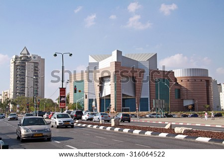 BEER SHEVA, ISRAEL - NOVEMBER 07, 2010: Modern buildings City Drama Theatre in Beer Sheva