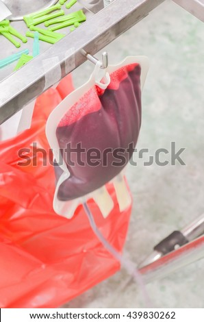 Before transfusion dose blood inside hospital room - stock photo