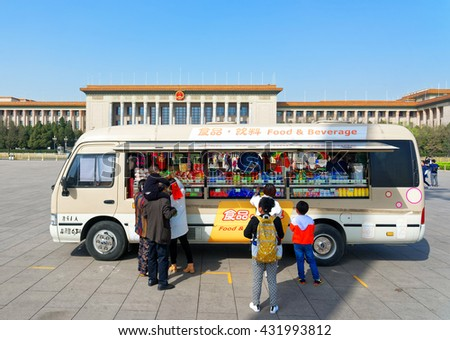 BEIJING - April 09, 2016 : A Chinese food truck parked at Tiananmen Square. In the past five years, lifestyle changes and reduced leisure time have created greater demand for fast food.  - stock photo