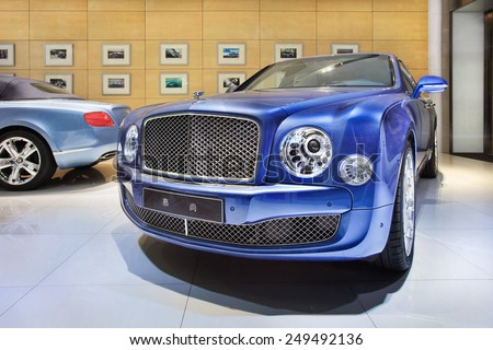 BEIJING-APRIL 13, 2013. Bentley showroom. Bentley's sales in China saw record high in 2014 of 22 percent growth, with 2,670 cars delivered in total over the year, against previous year of 2,191 cars.