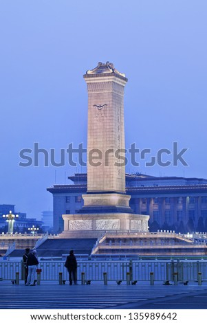 BEIJING-APRIL 21. Monument to the People's Heroes. A 38m obelisk erected as national monument of People's Republic of China to its revolutionary martyrs on Tiananmen Square. Beijing, April 21, 2013. - stock photo