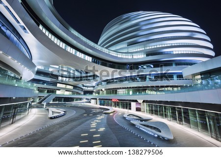 BEIJING-APRIL 2. SOHO Galaxy office building. SOHO is China'??s largest prime office real-estate developer with 18 properties in Beijing. Galaxy (Zaha Hadid) is its latest. Beijing, April 2, 2013. - stock photo