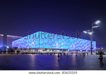BEIJING - AUGUST 28. Beijing Water Cube at night time on August 28, 2011. It hosted Olympic swimming and diving events. Its capacity was 17.000m2 and is reduced to 6.000 after the Olympics. - stock photo