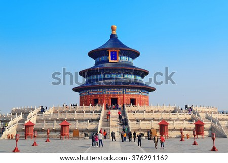 BEIJING, CHINA - APR 6: Temple of Heaven with tourists on April 6, 2013 in Beijing, China. It is the religious complex where the Emperors pray to the Heaven for good harvest. - stock photo