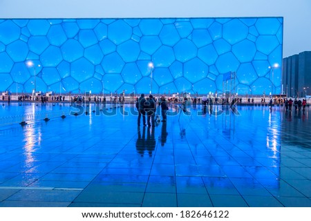 BEIJING,CHINA - APRIL 01 ,2011 : Beijing National Aquatics Center or water cube at night in Beijing, China. The center was established for the 2008 Summer Olympics and Paralympics. - stock photo