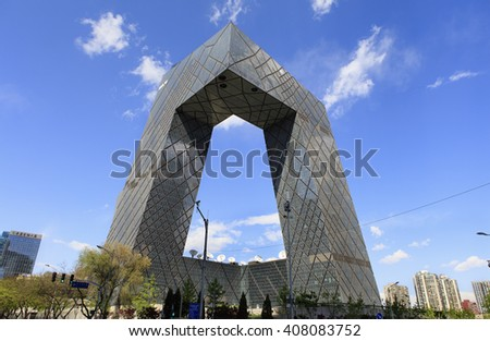BEIJING, CHINA - APRIL 17, 2016: China Central Television (CCTV) Headquarters at Beijingâ??s Central Business District;  it's a 234 m skyscraper. CCTV is the National TV station of China.