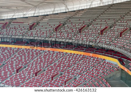 Beijing, China - April 2, 2013: stands of National Stadium in Chaoyang District, commonly known as Bird's Nest - stock photo