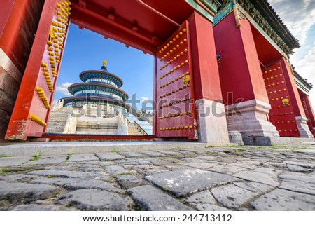 Beijing, China at The Temple of Heaven's Altar of Prayer for Good Harvests.  - stock photo