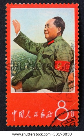 BEIJING, CHINA, CIRCA 1966: The stamp shows Mao Zedong in uniform, standing on the Tiananmen Tower, receiving the Red Guards, at the beginning of the Cultural Revolution, circa 1966, Beijing, China - stock photo
