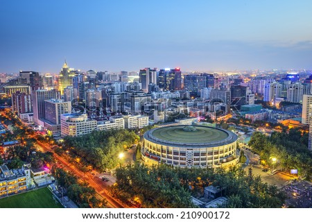 Beijing, China cityscape over Workers Indoor Arena. - stock photo