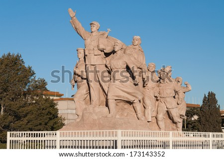 BEIJING, CHINA - DEC 5:Monument in front Chairman Mao Memorial Hall (Mausoleum of Mao Zedong)on Dec 5, 2013. One of the five currently operating mausoleums of former leaders of the socialist countries - stock photo