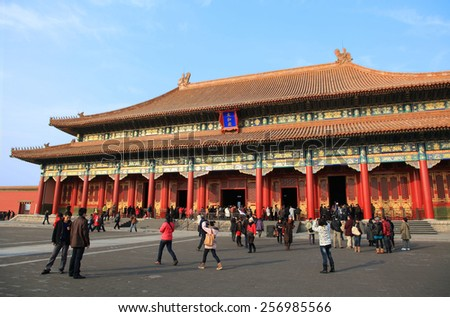 BEIJING, CHINA - DECEMBER 3: Forbidden city palace on December 3, 2009 in Beijing, China. It is most visited landmark in Beijing and serves as a national symbol. - stock photo
