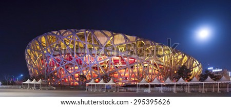 Beijing,China-February 17,2012: Beijing National Stadium, well known as the Bird's Nest in the nigh,China - stock photo