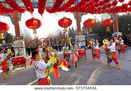 BEIJING, CHINA - FEBRUARY 8, 2016: Folk artists perform during the Spring Festival Temple Fair at the entrance of the Ditan Park, on the first day of the Chinese New Year, the year of the monkey - stock photo