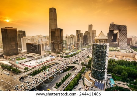 Beijing, China Financial District city skyline. - stock photo