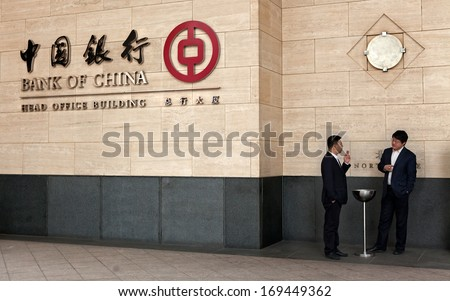 BEIJING, CHINA - JANUARY 2, 2014: Bank of China headquarters. Bank of China (BOC) is one of the big four state-owned commercial banks of China and it is the second largest lender in China overall.  - stock photo