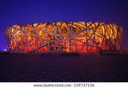 BEIJING, CHINA - JUNE 1: Beijing National Stadium(Bird's Nest) is the 2008 Summer Olympics main stadium,and it also was host to the Opening and Closing ceremonies in Beijing on June 1, 2012 - stock photo