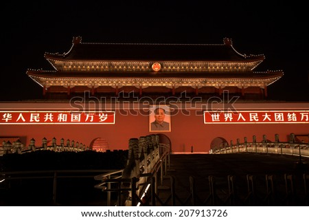 BEIJING, CHINA - JUNE 17: Tienanmen Gate by night with the picture of Chairman Mao on June 17, 2014, Beijing, China. Mao Zedong was the first president of the People's Republic of China.  - stock photo