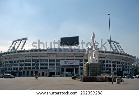 BEIJING, CHINA - JUNE 9: Worker's Stadium on June 9, 2014, Beijing, China. This is the old national stadium of China, hosted the 1990 Asian Games. - stock photo