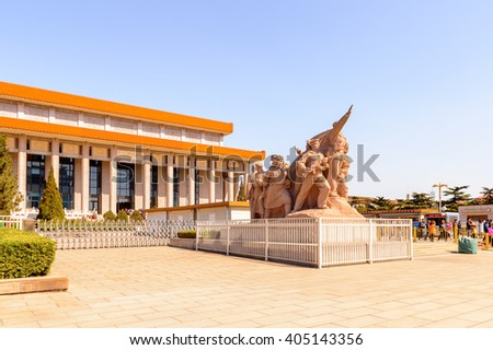 BEIJING, CHINA - MAR 26, 2016: Monument in front of Mao's Mausoleum at the Tiananmen Square (Gate of Heavenly Peace),  a large city square in the centre of Beijing, China