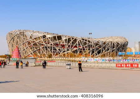BEIJING, CHINA - MAR 25, 2016: National Olympic Stadium (Bird's Nest), Olympic object in Beijing, China. It was built for the Summer Olympic Games in Beijing in 2008