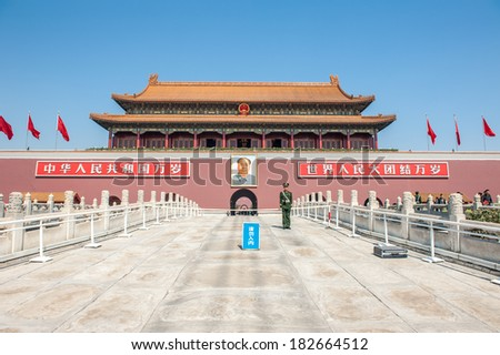 BEIJING,CHINA - MARCH 29 ,2011 :Chinese soldier stands guard in front of a portrait of Mao Zedong in Tiananmen gate of Forbidden city in Beijing,China.It is located in the center of Beijing. - stock photo