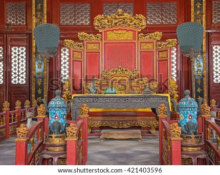BEIJING, CHINA - 24 MARCH, 2016: Interior of a palace at the Confucius Temple in Beijing, China on 24 March, 2016.
