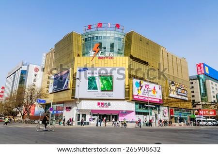 BEIJING china - MARCH 28,2015: People at Wangfujing Street  Wangfujing is a 700-year-old commercial street. - stock photo