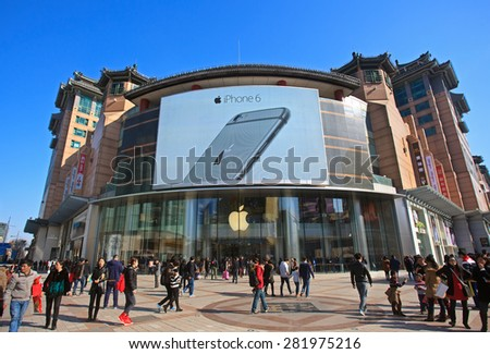 BEIJING, CHINA-MARCH 22, 2015: People is seen around the Apple store in Wangfujing shopping area. It's reported that Apple Watch will be available in stores by June of this year. - stock photo