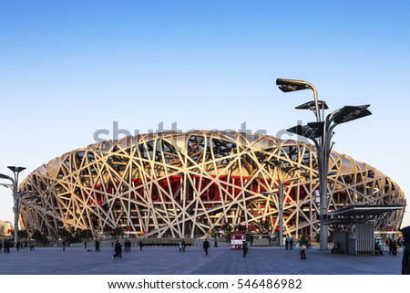 Beijing, China: 24 March 2011 - The National Stadium in Beijing, China, built for the 2008 Olympic Games.