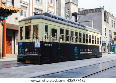 Beijing, China - May 19, 2016: Chinese Tram on QianMen street, famous tourist place in Beijing, China
