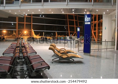 Beijing, China - May 25, 2013: Departure Gate at Beijing Capital International Airport, the world's second busiest airport in terms of passenger traffic from 2010-2013.