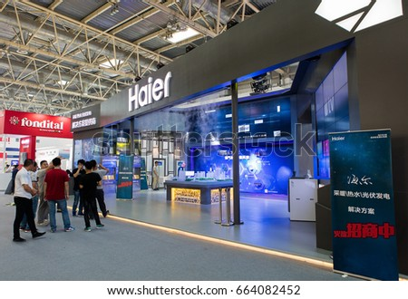 BEIJING, CHINA-MAY 28, 2017: Haier booth at China International Trade Fair for Heating, Ventilation, Air-Conditioning, Sanitation & Home Comfort Systems. Haier Group Corporation was founded in 1984