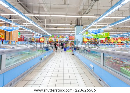 BEIJING,CHINA - MAY 6: Hualian supermarket interior view on May 6th 2014 in Beijing. Hualian is China's first supermarket chains listed companies. - stock photo