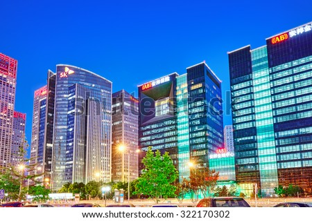 BEIJING, CHINA - MAY 20, 2015: Modern Beijing business quarter of the capital at night, the street of the city with skyscrapers. Beijing. China - stock photo