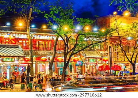 BEIJING, CHINA - MAY 18, 2015: Old building , historic, residential part of Beijing with traditional streets of Beijing, the life of people in ordinary style. China. - stock photo