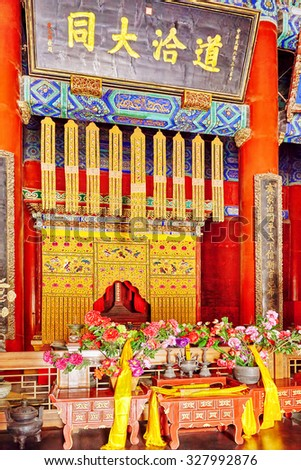 """BEIJING, CHINA- MAY 20, 2015: Temple of Confucius at Beijing is the second largest Confucian Temple in China. Beijing.Translation inscriptions""""Yong and Gong"""" - stock photo"""