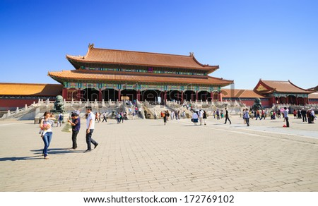 Beijing, China - May 30, 2012: Tourists visited the Gate of Supreme Harmony in Forbidden City.The Forbidden City is the ancient Chinese imperial complex,also  the landmark of Beijing,even China