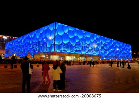 "Beijing, China - November 1: Beijing's swimming Olympic Stadium (""watercube"") illuminated at dusk on November 1st, 2008 after the 2008 Olympic Games (August, 2008). - stock photo"