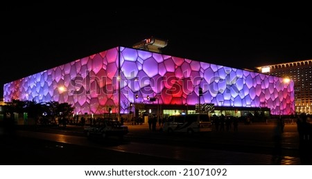 "Beijing, China - November 1: Beijing's swimming Olympic Stadium (""watercube"") illuminated at dusk on November 1st, 2008 after the 2008 Olympic Games (August, 2008)."