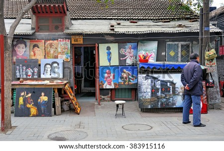 BEIJING, CHINA-?? NOVEMBER 12, 2008: shop selling paintings in Liulichang Xijie. The street in the Hutong attract thousands of tourists. - stock photo