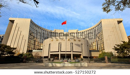 BEIJING, CHINA - NOVEMBER 19, 2016:   The People's Bank of China. The People's Bank of China is the central bank of the People's Republic of China.