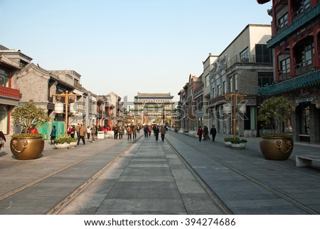 BEIJING, CHINA  NOVEMBER 10, 2008: tourists in an old shopping street. This is one of the main tourist attraction in Beijing. - stock photo