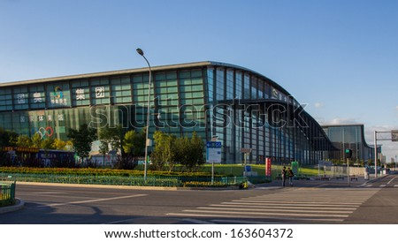 BEIJING, CHINA - OCT 10: China National Convention Center in Beijing, China on October 10, 2013.  - stock photo