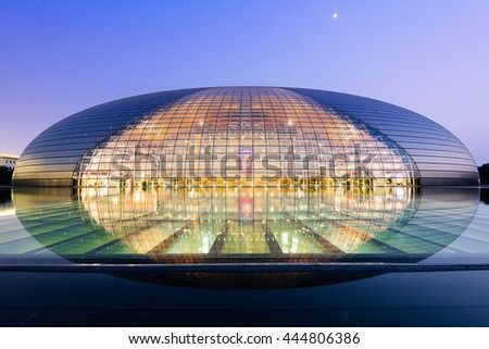 Beijing, China - Oct 19, 2015: National Centre for the Performing Arts, colloquially described as The Giant Egg, is an arts centre containing an opera house in Beijing, People's Republic of China. - stock photo