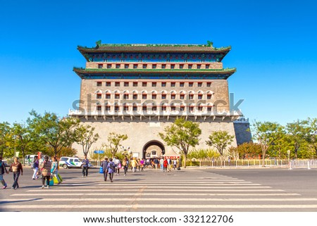 BEIJING, CHINA --October 13:Beautiful Zhengyangmen Gate (Qianmen Gate ). This famous gate is located at the south of Tiananmen Square on October 13, 2015 in Beijing, China. - stock photo