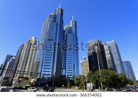BEIJING, CHINA - OCTOBER 1, 2015: Modern office buildings are seen around Beijing Central Business District (CBD).  The Beijing CBD is located in the Chaoyang district and occupies about 3.99 km2. - stock photo