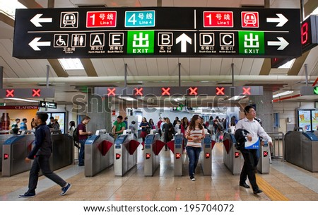 BEIJING, CHINA - October 12, 2013: passengers are seen at a Beijing subway station.  Beijing's 14 subway lines carry over 10 million passengers on an average weekday. - stock photo